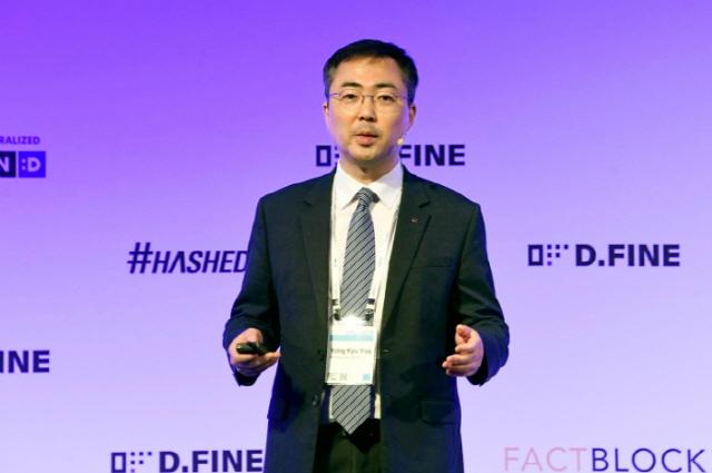 [D.FINE]'지자체'와 'BaaS'는 KT 블록체인 사업의 핵심