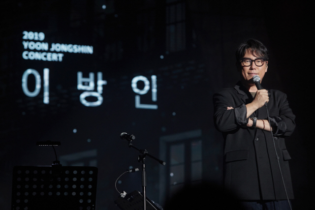 윤종신, 대구 이어 서울 공연 성료..10월 5일 부산 끝으로 11월 출국