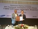 삼성물산, 7,500억 방글라데시 복합화력 발전소 공사 따냈다
