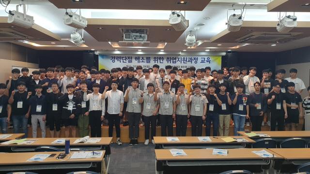 '청년 경력단절 해소' 철강협회 취업지원 교육