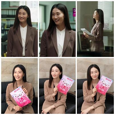 """멜로가 체질' 김영아, """"과정도 결과도 행복했던 작품"""" 종영 소감"""