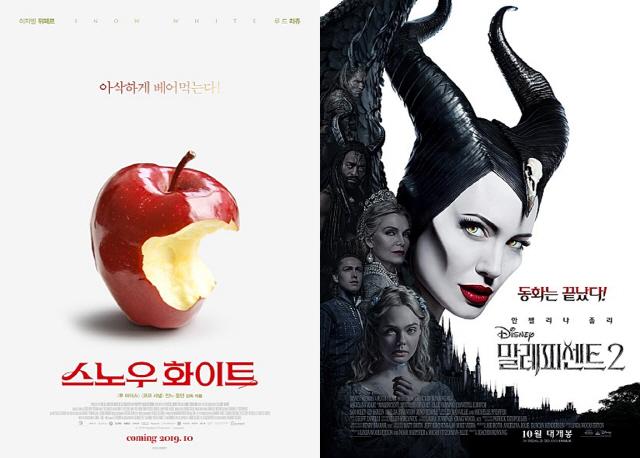 '스노우 화이트' vs '말레피센트2' 할리우드 명품 여배우들의 악녀 대결