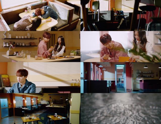 정세운, 신곡 '비가 온대 그날처럼' MV 티저 공개..가을 감성 자극 '아련'