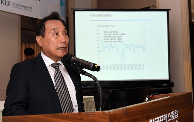김광두 원장 '극단적 이념갈등에 국가경쟁력 약화'