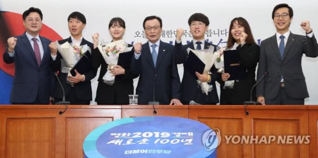 """與 """"'아빠 출산휴가' 확대, 공동육아 사회로의 변화'"""