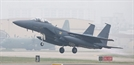"""미국의 딴지…""""韓전투기 독도비행 생산적이지 않다"""""""