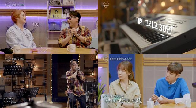 '스튜디오 음악당' 윤종신, 취향이 담긴 플레이리스트 트랙 공개..궁금증 UP