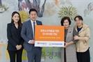 호반 태성문화재단, 지역아동센터·교육기관에 전시 초대권 1만1,300매 전달