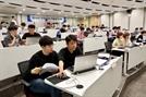 한전KDN '전력 ICT 분야' 기술경진대회 개최