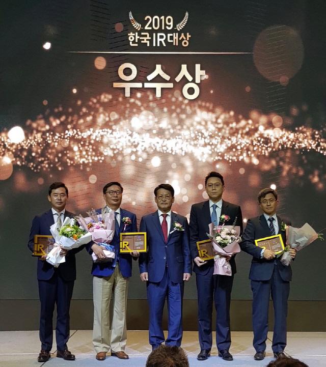 스튜디오드래곤, '2019 한국IR대상'서 우수기업 선정...상장 2년 만의 쾌거