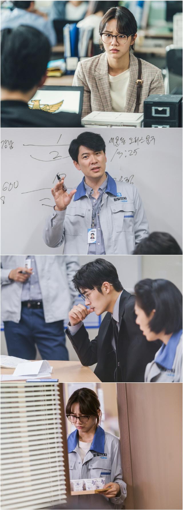 '청일전자 미쓰리' 김상경, 수사반장 뺨치는 열혈 브리핑 현장 포착