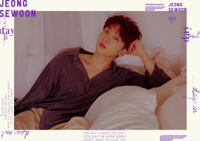 정세운, 오늘(3일) '엠카운트다운' 출격..신곡 최초 공개