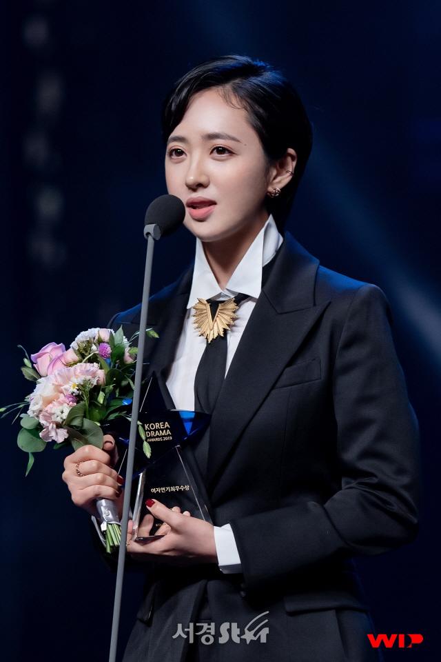 김민정, '2019 코리아드라마어워즈' 여자 최우수상 수상 영예