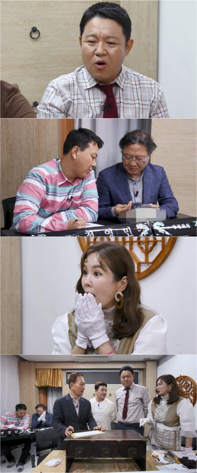 '마리텔2' 김구라-장영란, '진품 거품' 최초 감정가 측정 불가 선언...역대급 희소성