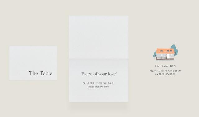 뉴이스트, 미니 7집 앨범명 'The Table'+콘셉트 페이지 최초 공개