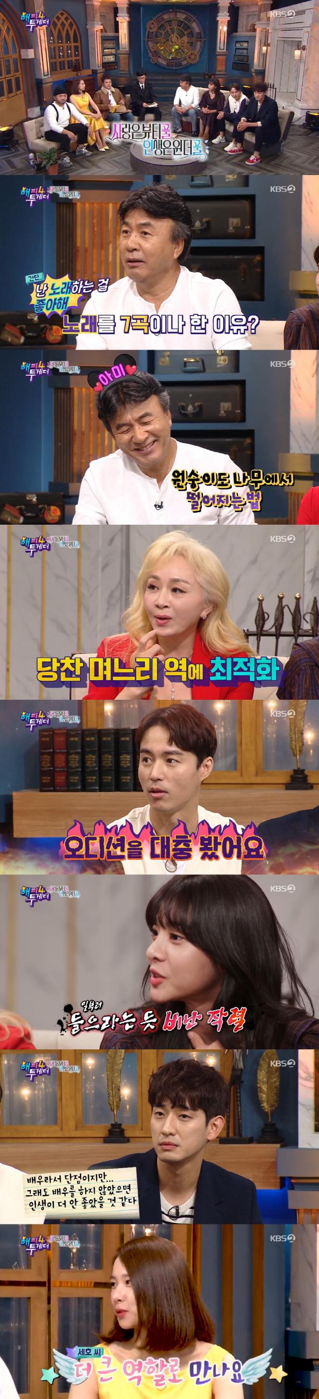 '해투4' 박영규→설인아, '사풀인풀' 배우들의 원더풀한 입담..'끈끈 팀워크'