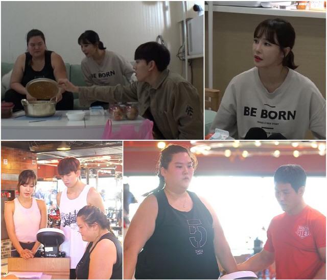 '모던 패밀리' 필립 누나 박수지, '지옥의 다이어트' 중간 점검 결과 공개