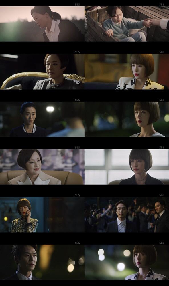 '시크릿 부티크' 김선아, 살인교사 누명 쓴 채 사면초가 위기..'충격 엔딩'