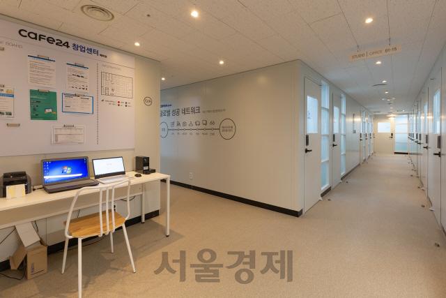 카페24, 대학로에 창업센터 '혜화점' 오픈