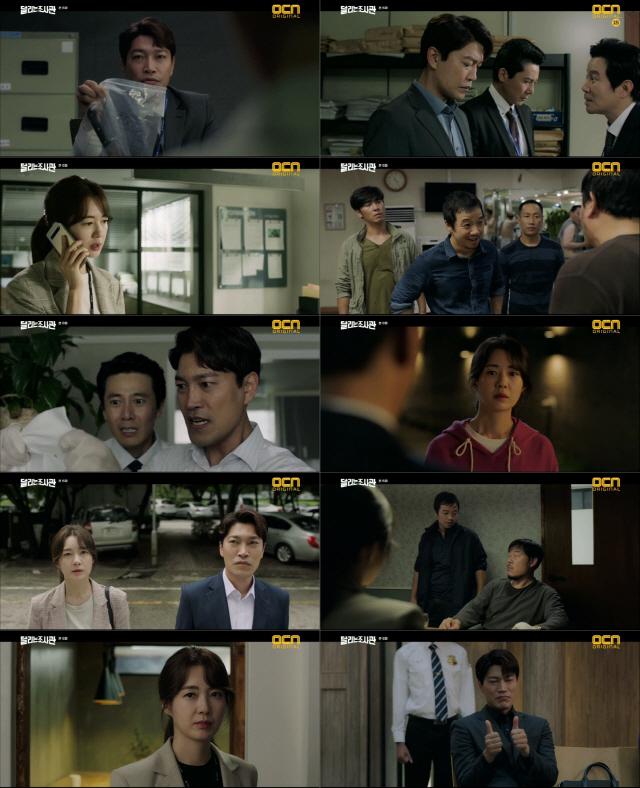 '달리는 조사관' 이요원X최귀화, '법꾸라지' 살인범 잡은 통쾌한 한 방
