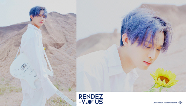 비투비 임현식, 첫 솔로 앨범 'RENDEZ-VOUS(랑데부)' 콘셉트 이미지 공개