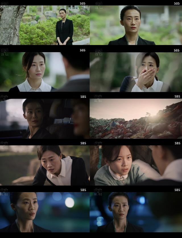 '시크릿 부티크' 김영아 누구? '미세스왕' 김선아 살린 장본인 '비밀반전'