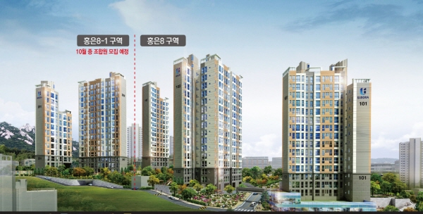 도심 속에서 누리는 북한산 힐링 프리미엄, '북한산 반도유보라' 주택전시관 오픈