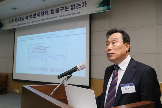 '일본식 장기침체 이미 진입…내년 이후 1%대 성장 그칠 것'