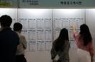 """세계경제포럼 """"韓 리스크는 실업""""...해외 IB, 내년 성장률도 1%대 하향"""