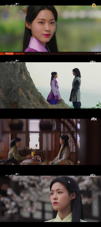 '나의 나라' 김설현, 이화루에 남아 있는 이유...'엄마 복수 위해'