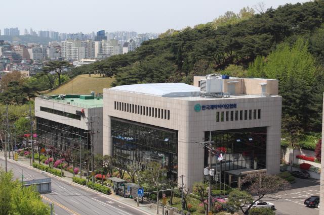 유럽 5개국 바이오벤처 초청 바이오텍 세미나 개최