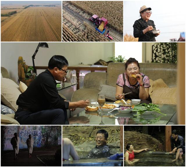 '아내의 맛' 함소원♥진화 부부 중국 시부모님, '10만 편 농장' 최초 공개