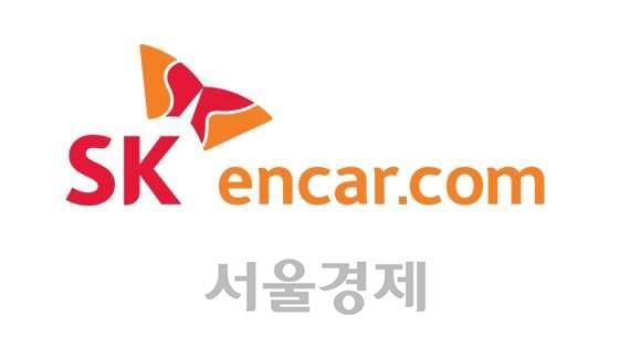 [시그널 FOCUS] 이름만 SK인데도…SK엔카닷컴, 상반기 영업이익률 40% 회복