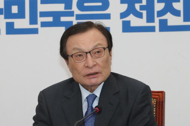 """이해찬, 초월회 불참…""""정쟁 위한 성토의 장으로 변질"""""""