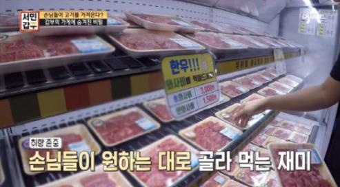 '연매출 무려 27억'…'시민갑부' 한우맛집 대박의 비결 엿보니