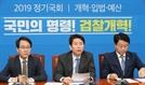 """민주당 """"돼지열병 살처분 비용, 국고지원 확대 적극 검토"""""""