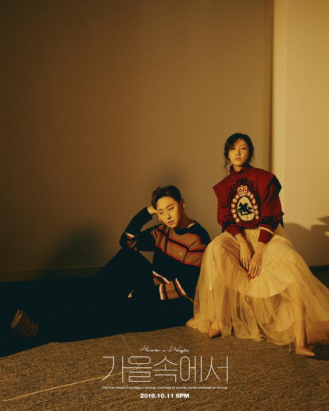 [공식] 화사X우기, 11일 컬래버레이션 음원 '가을 속에서' 기습 발표
