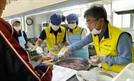 대림산업 창립80주년 맞이 전국서 봉사활동