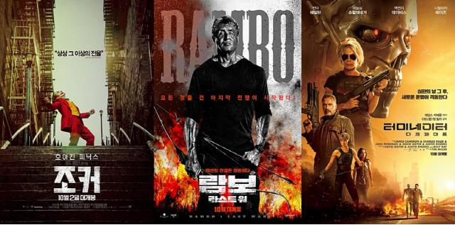 '조커'X'람보: 라스트 워'X'터미네이터: 다크 페이트' 10월 영화계, 외화 점령