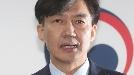 檢 '특수부' 역사 속으로…조국표 '검찰개혁' 첫 발