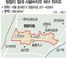 청량리일대, 서울 첫 대규모 뉴딜…강북 집값 자극하나
