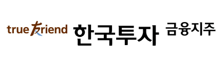 [시그널] 한국금융지주, 회사채 수요예측 '흥행'