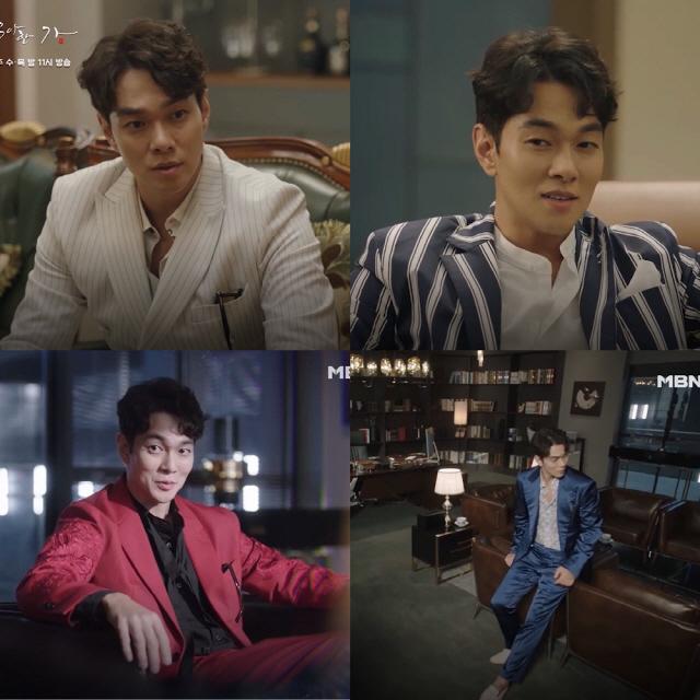 '우아한 가(家)' 이규한, 다채로운 재벌 슈트 패션으로 '女心 흔들'