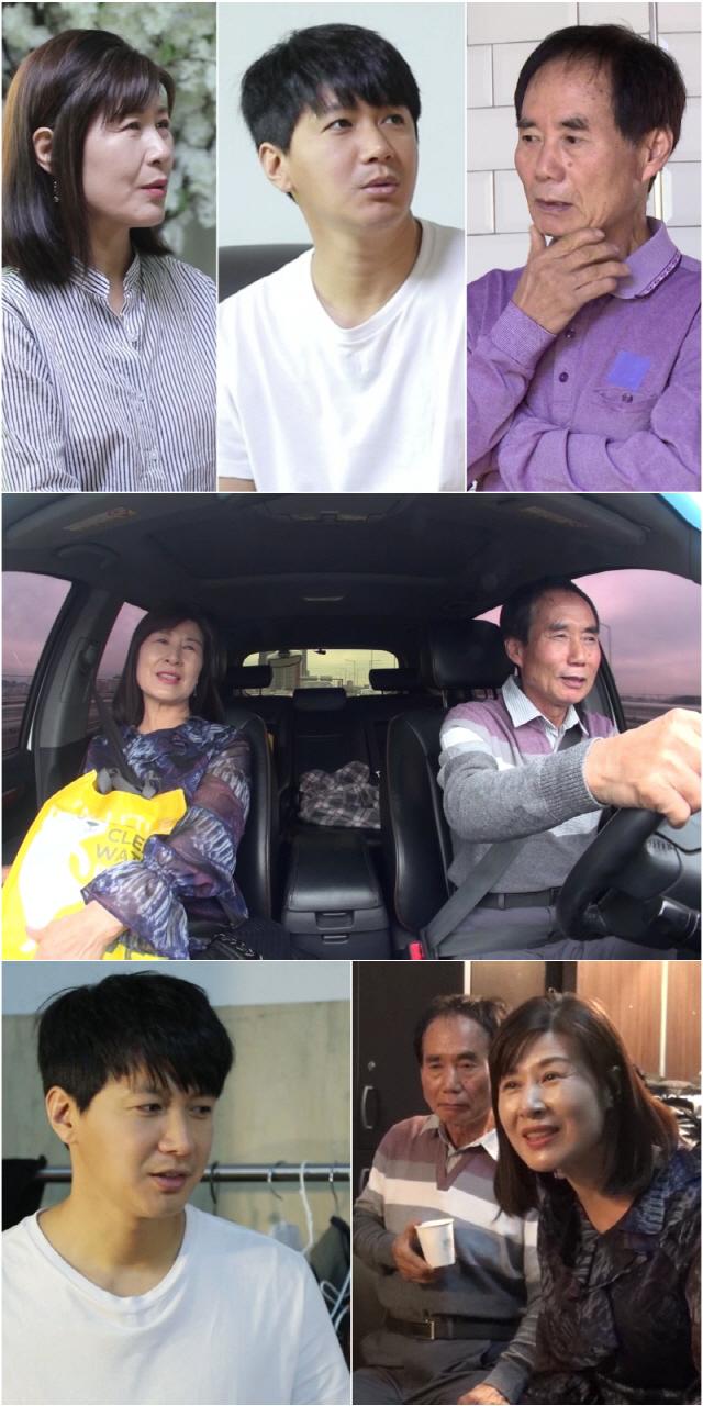 '살림남2' 김승현, 깜짝 열애 고백 '지금 만나는 사람 있어요'