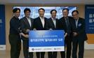 신한카드 문화공간 '을지로사이' 오픈