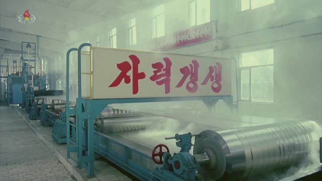 북한 새 기록영화에 ICBM 발사장면 다시 등장