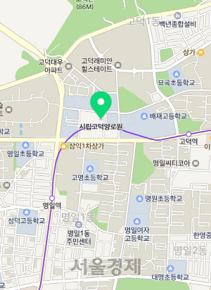 서울시·구청 소유 땅 바꾸고 합치고…대형 공공부지 개발플랜 짠다