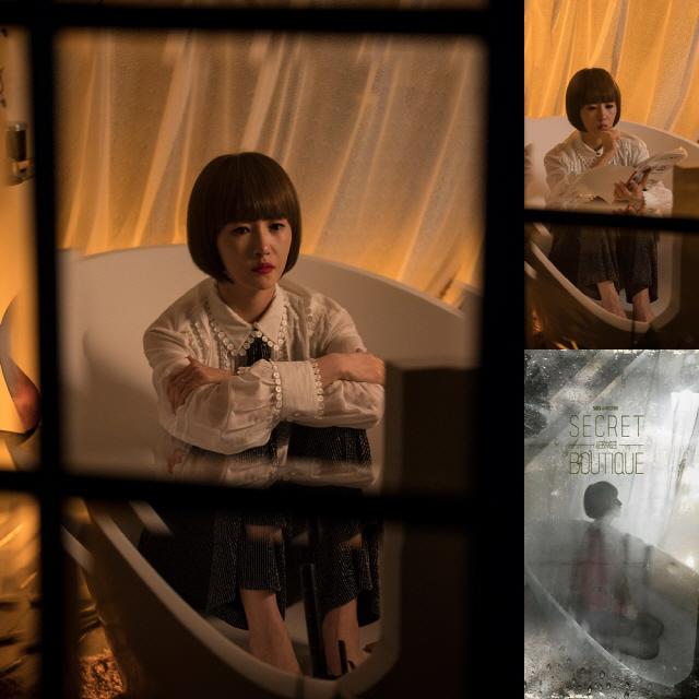 '시크릿 부티크' 김선아, '욕조 안 눈물' 현장 포착...울먹 눈빛...고독함&먹먹함