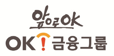OK금융그룹도 출사표...뜨거워지는 '페이전쟁'