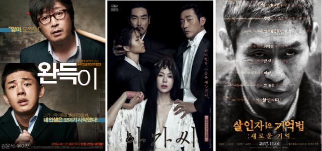 '82년생 김지영' 올 가을 극장가 스크린셀러 열풍 잇는다